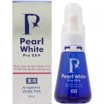 ホワイトニング_薬用パールホワイトプロEXプラス / 美健コーポレーション
