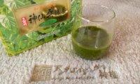 桑の葉_神仙桑抹茶ゴールド / お茶村