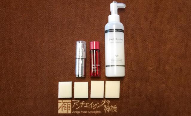 化粧品実験