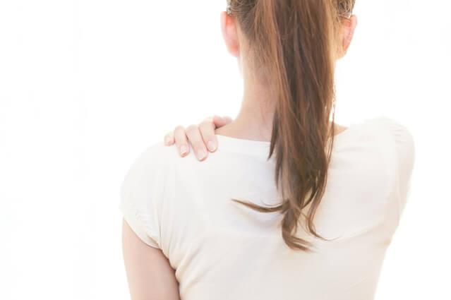肩こりの原因と解消法対策