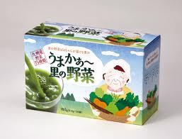 うまかぁ里の野菜