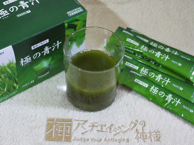 サントリー極の青汁の口コミ効果と購入通販