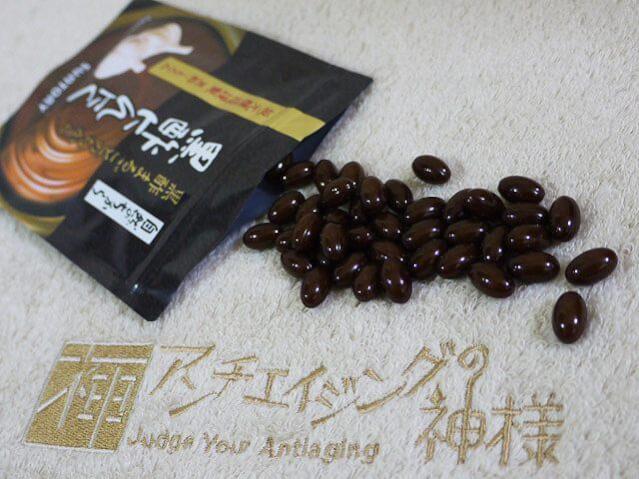 黒酢にんにくの口コミ効果と通販購入