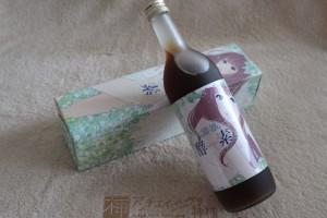 ojokouso-01