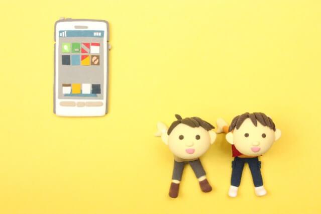 格安SIMiPhone