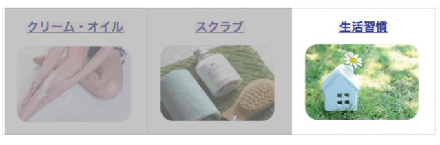 bd-mokuji-3