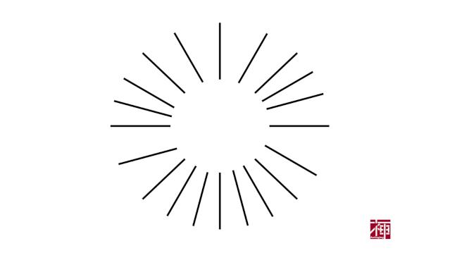 視力回復 錯視
