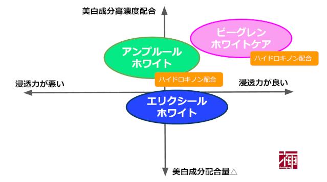 soejima_gazo (3)