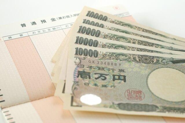 twins-money