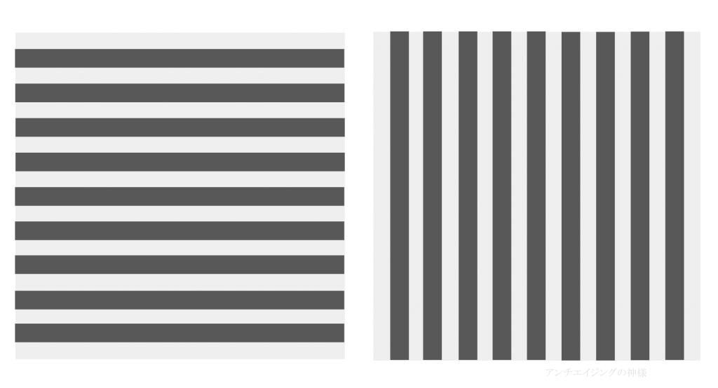 眼の錯覚 錯視 ヘルムホルツ