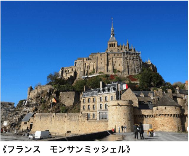 海外旅行 危険 フランス