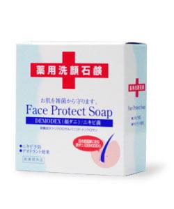顔ダニ 石鹸 洗顔