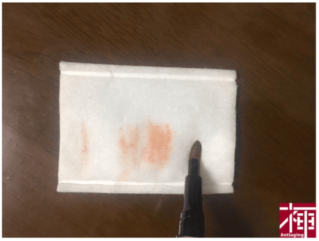 ベビーオイル リップブラシ洗浄