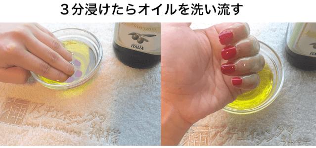 オリーブオイル ネイル 早く乾かす