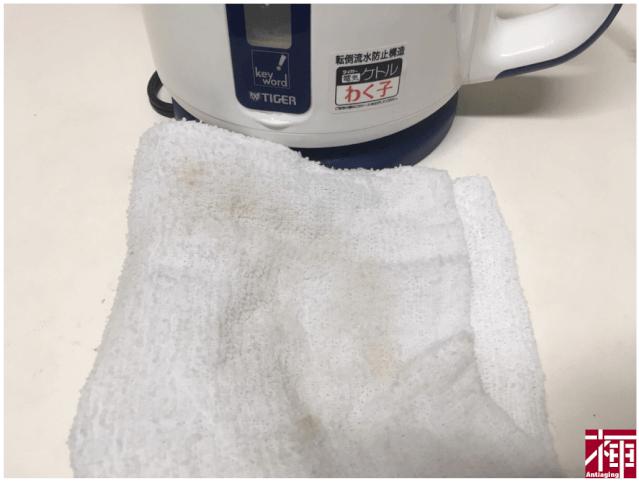 重曹 電気ポット 外側掃除