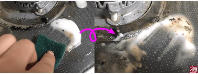 重曹 ガスコンロの油汚れ