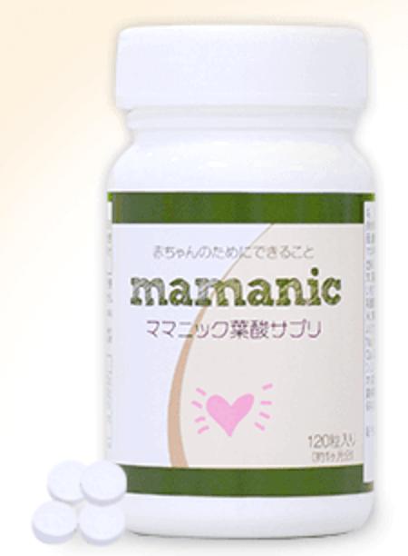 ママニック<br /> 葉酸サプリ