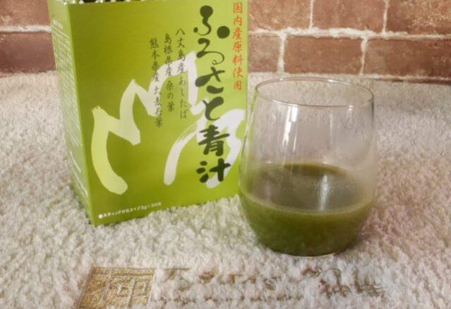ふるさと青汁/マイケア