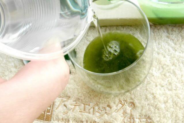 ホコニコのこだわり酵素青汁 ケール 青汁