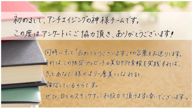 tokuten_top