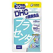 DHC プラセンタサプリ
