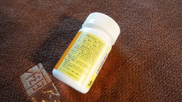 ヘルシーワン 葉酸