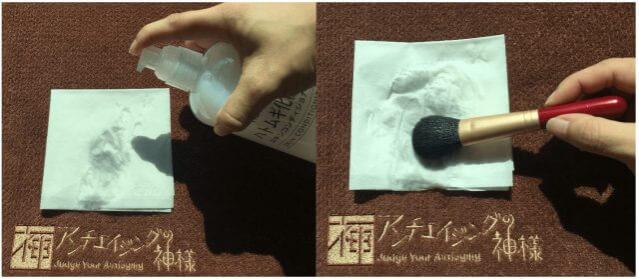 ハトムギ化粧水 ブラシケア