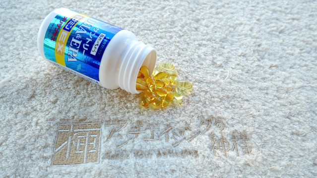 DHAサプリ サントリー DHA&EPAセサミンEX