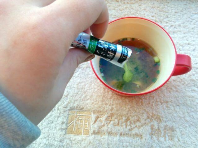 ファンケル 青汁 味噌汁