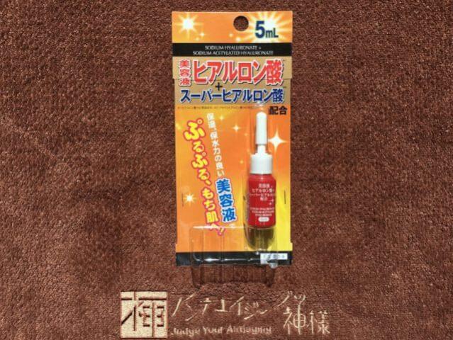 ハトムギ化粧水 ヒアルロン酸