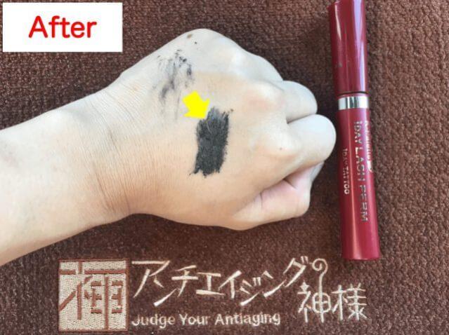 ハトムギ化粧水 マスカラ復活