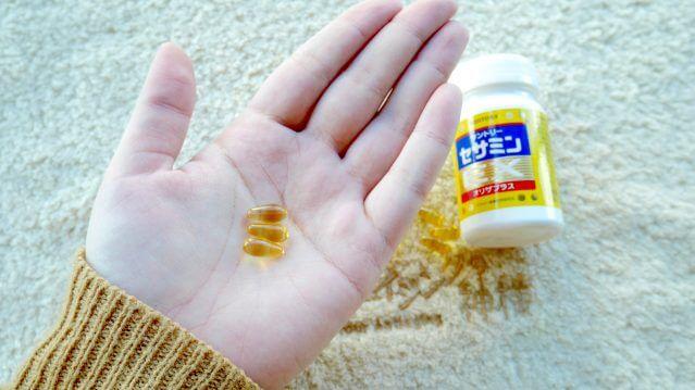 セサミンサプリはただのゴマ油!?1日10mgのセサミンにいくら ...