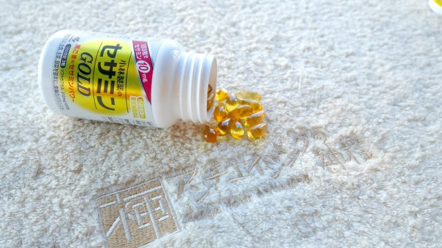 セサミンGOLD / 小林製薬