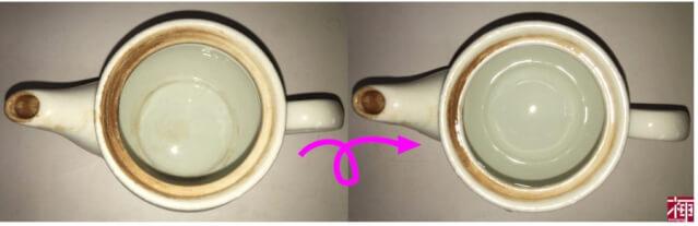 重曹 茶渋湯垢をとる