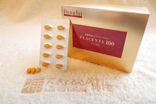 プラセンタ100core 豚プラセンタサプリ 銀座ステファニー化粧品