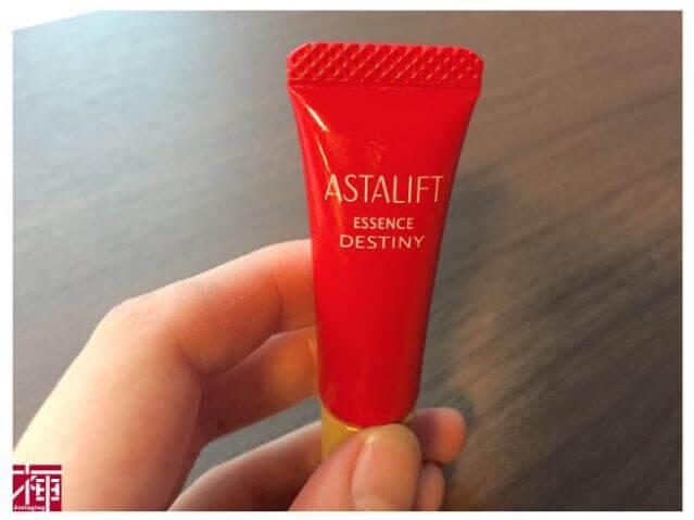 アスタリフト美容液