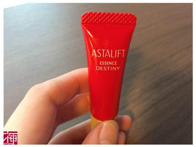 ハリ美容液 アスタリフト