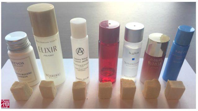 くすみ肌 化粧水