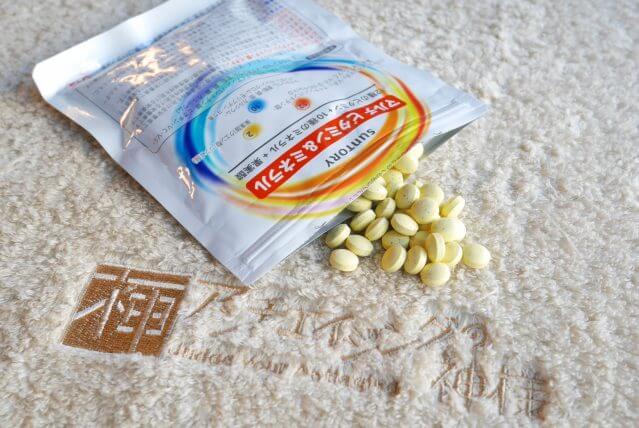 マルチビタミン&ミネラルサプリ / サントリー 鉄分