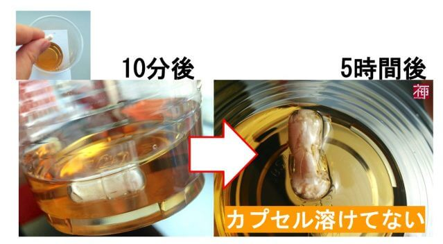 実験 効果検証
