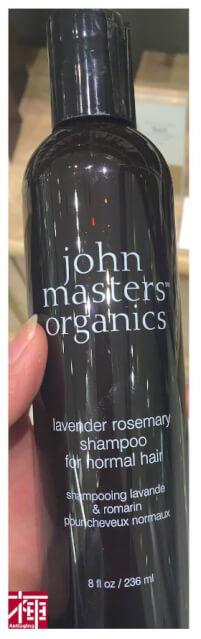 ジョンマスター