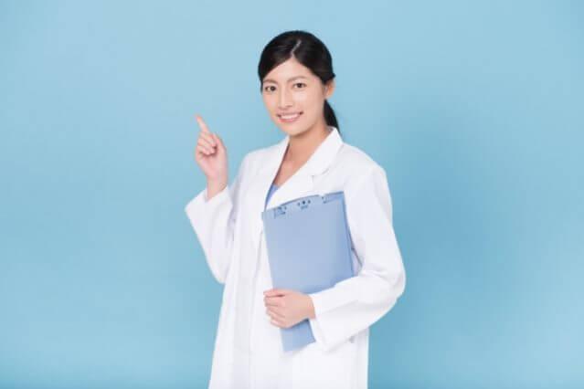 妊娠中 歯医者