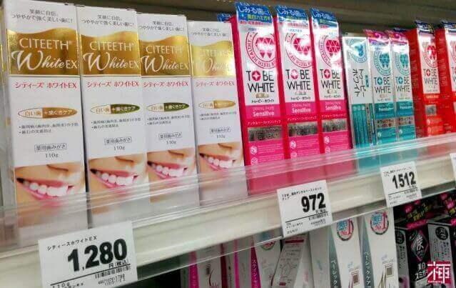 ホワイトニング歯磨き粉 市販