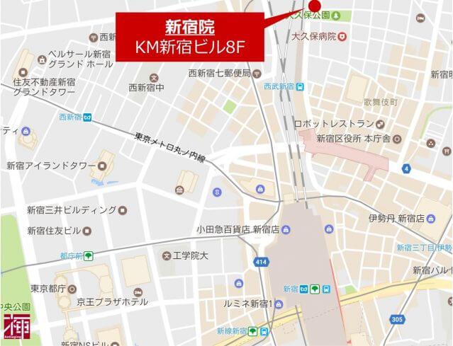 KM新宿クリニック 脱毛