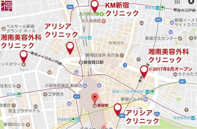 東京新宿 医療脱毛