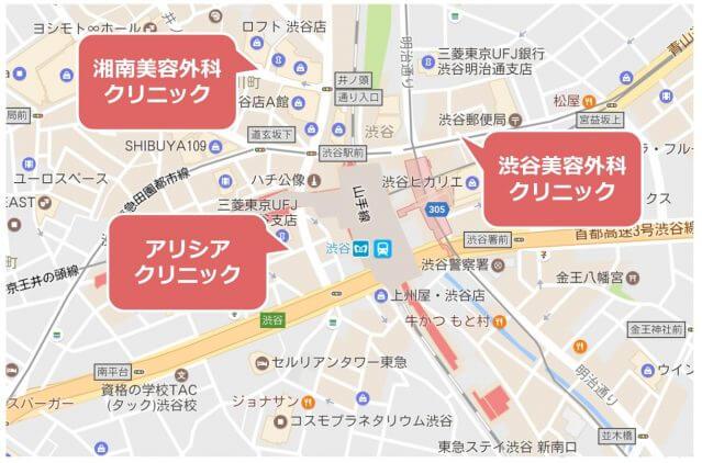 脱毛クリニック渋谷