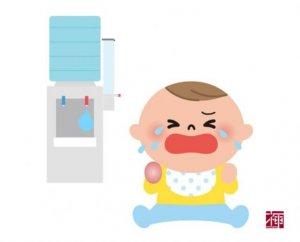 ウォーターサーバー 赤ちゃん やけど チャイルドロック