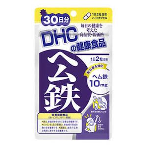 DHC ヘム鉄 サプリ 効果