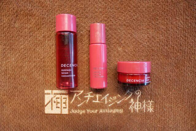 肌のハリ化粧品