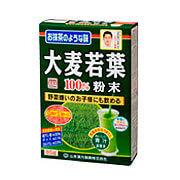 山本漢方 大麦若葉
